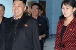 Vợ chồng Kim Jong-un đã có con gái đầu lòng