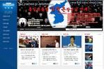 Anonymous bắt đầu tấn công, Hàn Quốc trở thành nạn nhân đầu tiên
