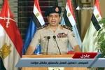 Quân đội Ai Cập lật đổ Tổng thống, ông Morsi bị quản thúc tại gia