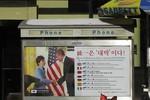 Quảng cáo kêu gọi thống nhất bán đảo Triều Tiên xuất hiện ở New York
