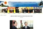 Ảnh Jang Song-thaek vẫn nổi bật trên website đại sứ quán Trung Quốc
