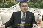 Bí thư thành ủy Bình Nhưỡng có thể đã bị xử tử