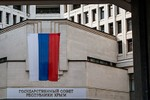 Crimea cấm 321 quan chức Ukraine đặt chân lên bán đảo