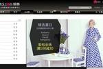 Chiêu tráo hàng hiệu bằng hàng nhái của một phụ nữ nhà giàu Trung Quốc