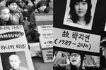 Samsung xin lỗi công nhân vì môi trường làm việc độc hại