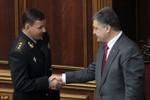 Tân Bộ trưởng Quốc phòng Ukraine tuyên bố sẽ giành lại Crimea