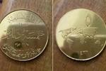 IS phát hành đồng tiền vàng, giá trị gấp 139 lần đồng USD