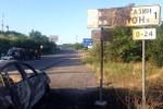 Right Sector bắt đầu rút khỏi chiến trường Donbass