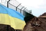Lính Ukraine nổ súng bắn công dân Nga ở khu vực biên giới