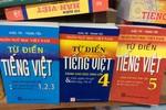 """Từ điển tiếng Việt: """"Đền là Chỗ vua ở"""", có ai tin được không?"""