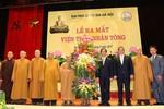 Tháng 9 tới, Việt Nam sẽ tuyển sinh khóa đào tạo tiến sĩ Phật học đầu tiên
