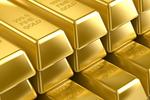Giá vàng trong nước giảm nhẹ quanh mức 37,5 triệu đồng/lượng