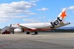 Xe thang đâm va máy bay Jetstar Pacific