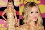 Lóa mắt với những chiếc váy 'dát vàng