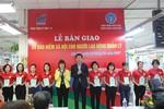 Bảo hiểm Xã hội Việt Nam khen thưởng cá nhân, tập thể ngoài ngành