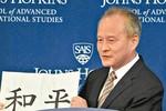 Trung Quốc, Nhật Bản căng thẳng, khẩu chiến lại tái diễn