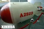 """TQ: Nhật Bản chỉ """"cách chế tạo đầu đạn hạt nhân chỉ một tuốc nơ vít"""""""