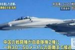 Nhật Bản sẽ mở rộng sứ quán ở nước ngoài để đấu dư luận với TQ