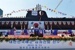 Hàn Quốc sẽ vượt Nhật Bản về số lượng lực lượng tàu ngầm?
