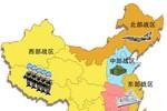 Trung Quốc lấy Chiến khu miền Đông ngăn chặn Quân đội Mỹ tiếp cận lãnh thổ