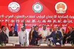 Trung Quốc ráo riết vận động thế giới Ả Rập cùng chống PCA