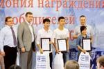 """Sinh viên Việt Nam giành giải nhất cuộc thi """"Giáo dục hạt nhân ở Nga"""""""