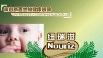 """Báo New Zealand """"tố"""" sữa Trung Quốc nhái logo, thương hiệu"""