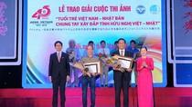 Tuổi trẻ Việt Nam – Nhật Bản chung tay xây đắp tình hữu nghị Việt – Nhật