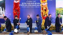 Tập đoàn TH đầu tư 2.500 tỷ đồng chăn nuôi bò sữa công nghệ cao tại Hà Giang