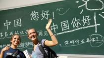 Học bổng INTO Trung Quốc tới 8.800 NDT