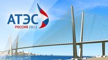 APEC: Cánh cửa hướng ra Châu Á - Thái Bình Dương của Nga