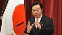 Nhật Bản nỗ lực quốc tế hóa vấn đề Senkaku