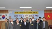Hội thảo quốc tế về thực trạng chủ quyền Biển Đông
