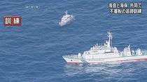 """Cảnh sát biển Nhật Bản diễn tập truy bắt """"tàu lạ"""""""