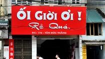 Cười nghiêng ngả với nội dung ở biển quảng cáo chỉ có ở Việt Nam (P3)