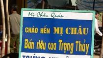 Phì cười với nội dung ở các tấm biển hiệu chỉ có ở Việt Nam (P5)