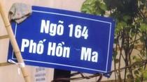 Phì cười với nội dung các tấm biển báo, biển hiệu chỉ có ở VN (P6)