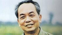 Bài thơ xúc động viết về  Đại tướng Võ Nguyên Giáp