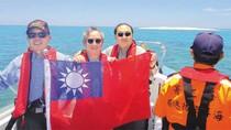 Biển Đông: Đài Loan đưa nghị sĩ, thị sát trái phép tại đảo Ba Bình
