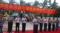 Trung Quốc khởi công xây dựng phi pháp ngoài Hoàng Sa