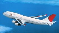 Hàng không Nhật Bản bị hủy hơn 6 vạn vé chỉ vì tranh chấp Senkaku