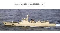 Trung Quốc lại kéo 3 tàu chiến, 1 tàu khảo sát ra sát Senkaku