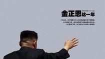 Một năm cầm quyền Kim Jong-un, 10 Bộ trưởng mất ghế