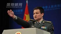 """Tàu chiến Trung Quốc sẽ """"hỗ trợ"""" Hải giám, Ngư chính trên Biển Đông"""