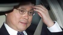 """Con trai Giang Trạch Dân ủng hộ """"giấc mơ Trung Quốc"""" của Tập Cận Bình"""