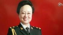 Nữ Thiếu tướng Trung Quốc đổi tình lấy quân hàm?