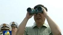 """""""Huyền cơ"""" đằng sau chế độ Chủ tịch Quân ủy phụ trách Trung Nam Hải"""