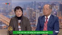 Phó giáo sư Bùi Hiền xin đừng lấy Truyện Kiều làm thí nghiệm