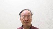 Học giả Đài Loan phân tích yêu sách phi lý của Trung Quốc với đường lưỡi bò