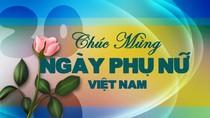 Những tấm thiệp đẹp và ý nghĩa cho ngày phụ nữ Việt Nam 20/10 (P2)
